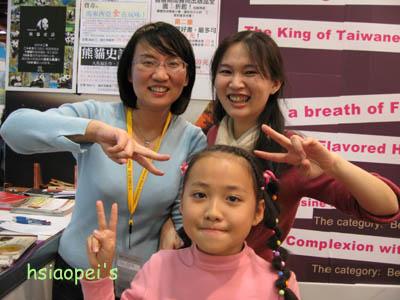 090207二月七日下午,我又在台北書展part 2-8.jpg