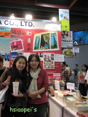 090207二月七日下午,我又在台北書展part 2-9.jpg
