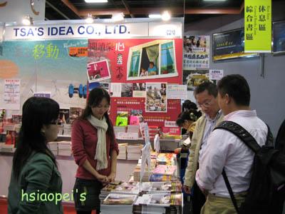 090207二月七日下午,我又在台北書展part 2-10.jpg
