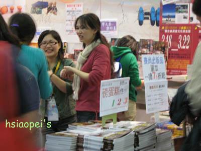 090207二月七日下午,我又在台北書展part 2-11.jpg