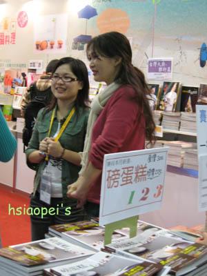 090207二月七日下午,我又在台北書展part 2-12.jpg