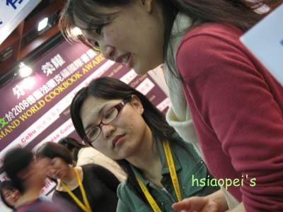 090207二月七日下午,我又在台北書展part 2-13.jpg