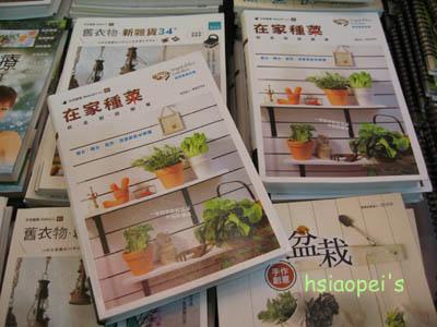 090207二月七日下午,我又在台北書展part 2-14.jpg