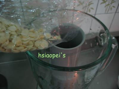 090217南杏仁漿1.jpg