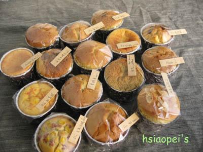 090506杯子蛋糕們.jpg