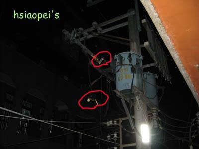 090529沒電的晚上1-問題點.jpg