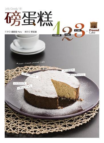 090126磅蛋糕1.jpg
