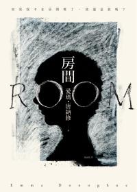 20110203房間.jpg