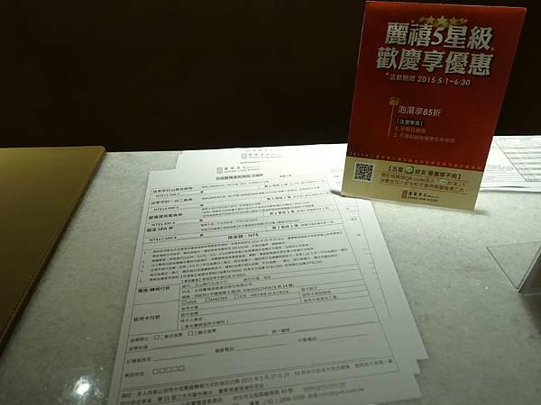 DSC09921.JPG