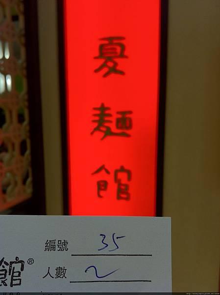 991018香港 087.JPG