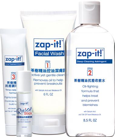美樂家zap-it!茶樹精油抗痘系列