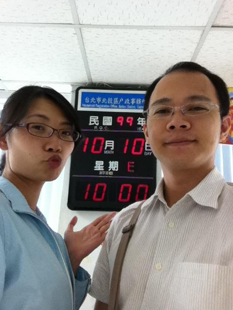 991018香港 015.JPG