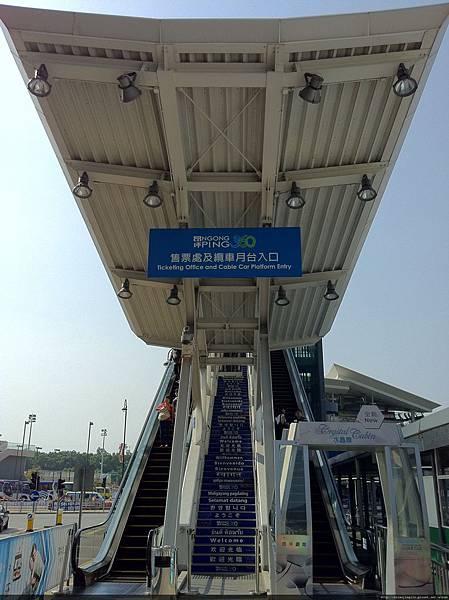 991018香港 098.JPG