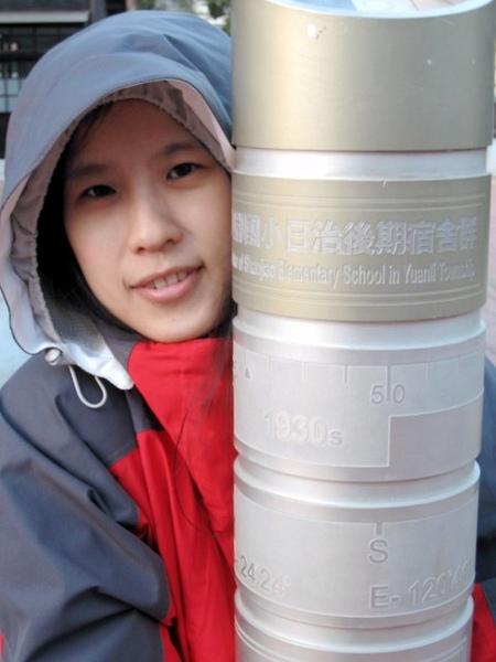莫名的冷風吹來,快凍僵了!台北今年還沒那麼冷,耳朵都刺刺的