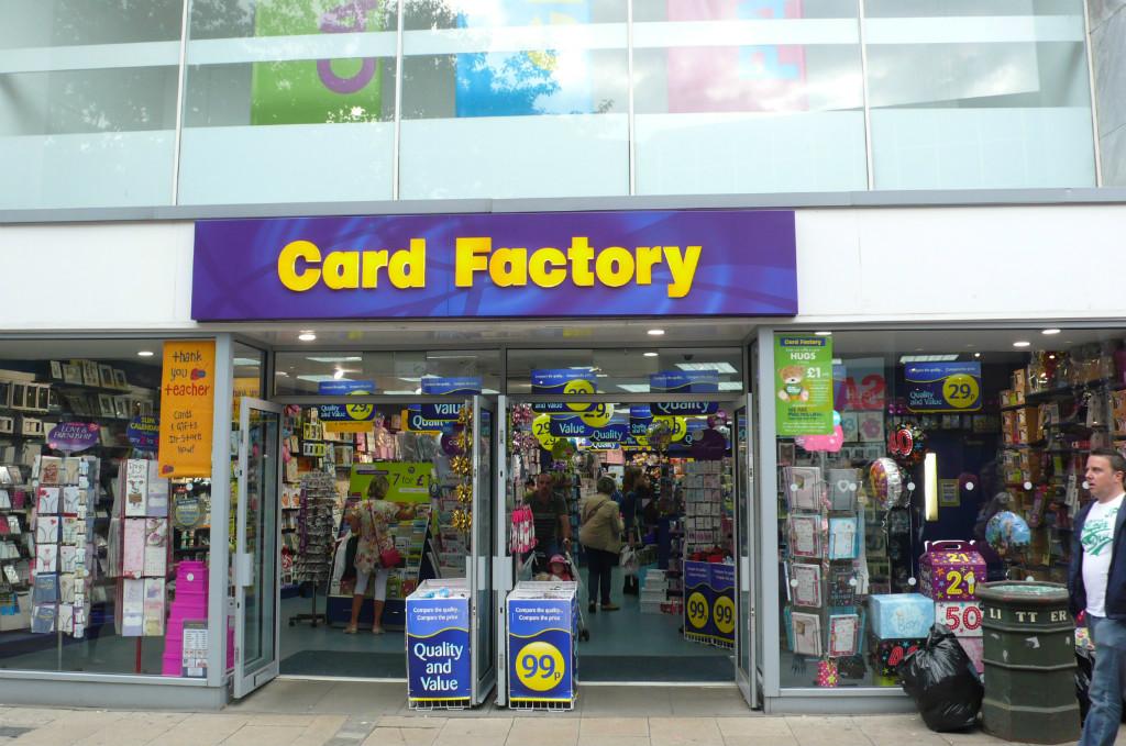 卡片專賣店