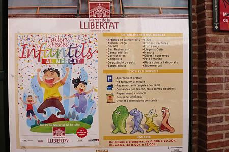 巴塞隆納的Mercat de la Llibertat.JPG