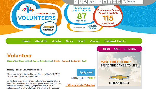 2015泛美運動會志工網站