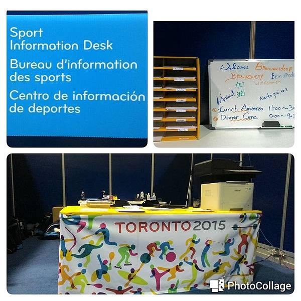 選手資訊中心