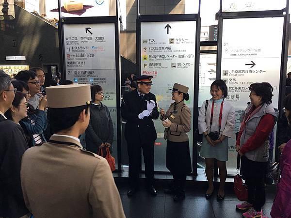 京都車站專人解說.jpg