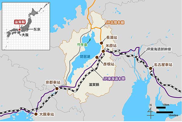 滋賀縣琵琶湖.png