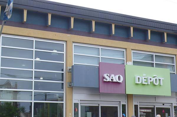 魁北克省酒類協會SAQ可買酒