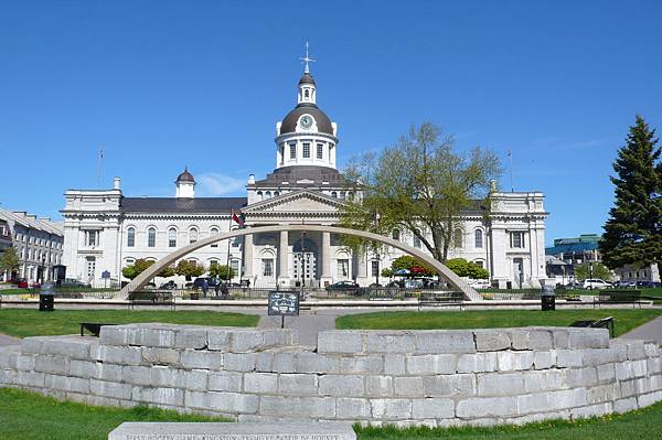 Kingston巿政府大樓