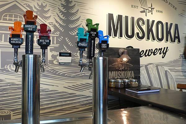 Muskoka 啤酒莊