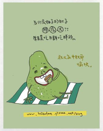 柚子-72.jpg