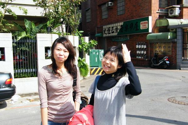 下午出發的姐妹們