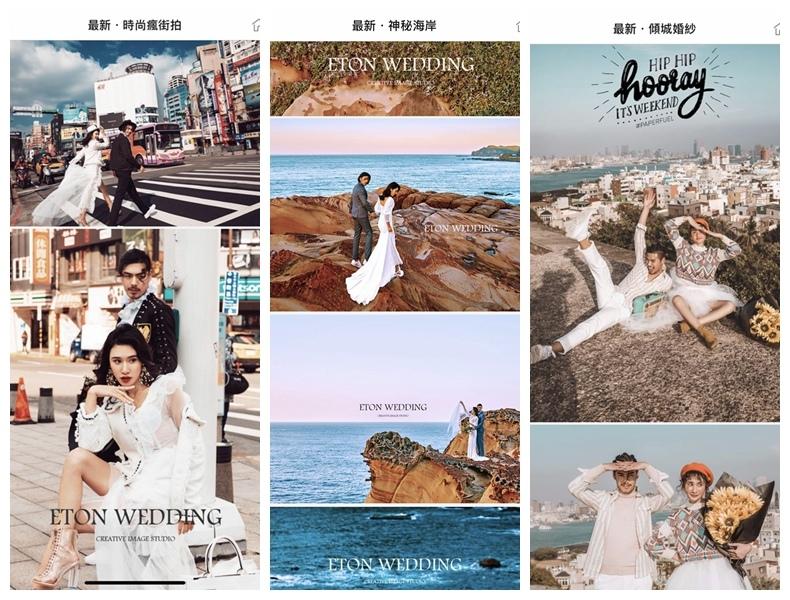 婚紗照,拍婚紗,婚紗照推薦,婚紗照風格,拍婚紗推薦,婚紗照價格 (50).jpg