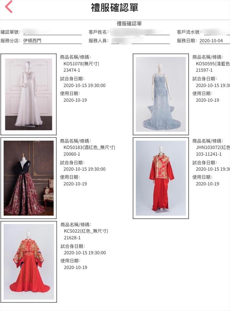 婚紗照,拍婚紗,婚紗照推薦,婚紗照風格,拍婚紗推薦,婚紗照價格 (53).jpg