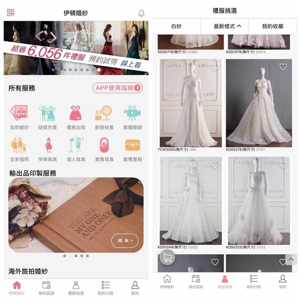 婚紗照,拍婚紗,婚紗照推薦,婚紗照風格,拍婚紗推薦,婚紗照價格 (52).jpg