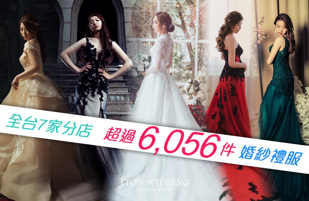 婚紗照,拍婚紗,婚紗照推薦,婚紗照風格,拍婚紗推薦,婚紗照價格 (62).jpg