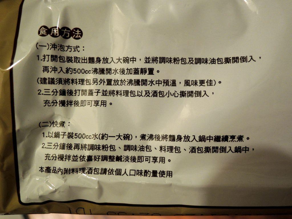 DSCN0395.JPG