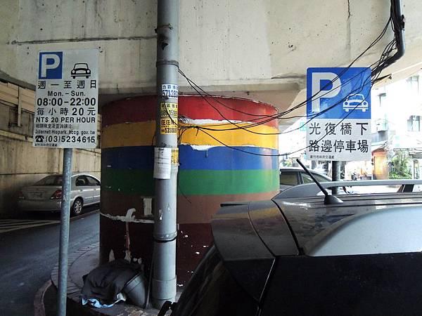 光復橋下路邊停車場.jpg
