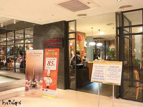IMG_5069_副本