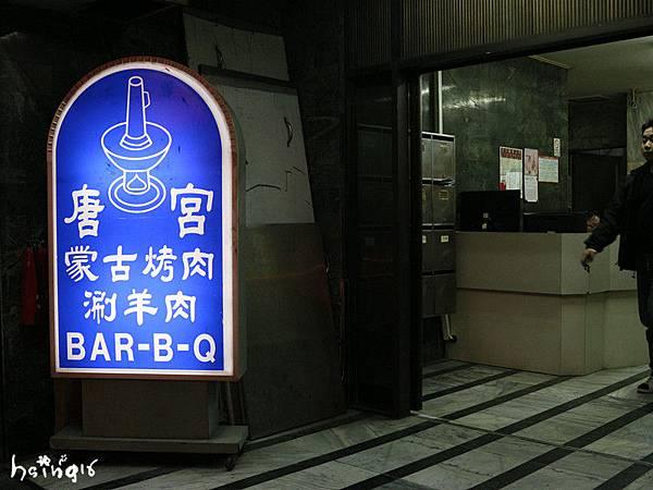 IMG_3011_副本