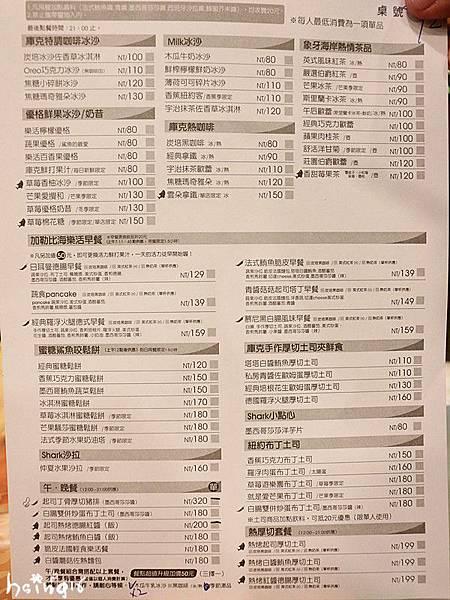 IMG_7749_副本