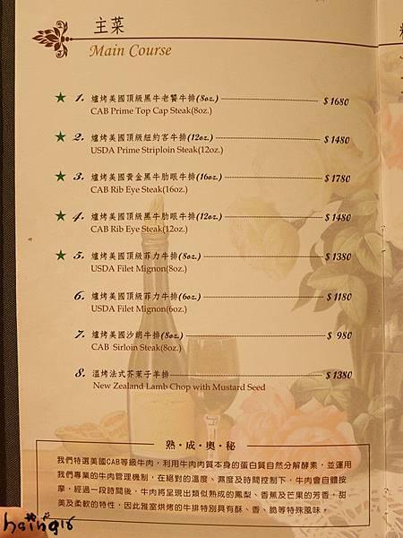 IMG_3486_副本