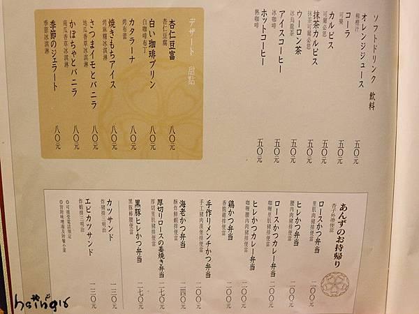 IMG_7504_副本