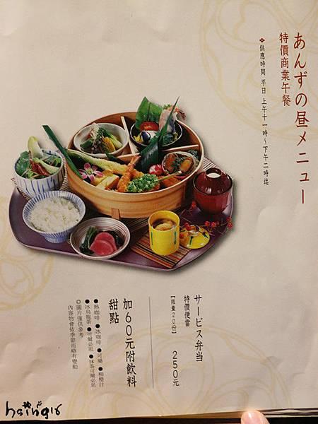 IMG_7505_副本