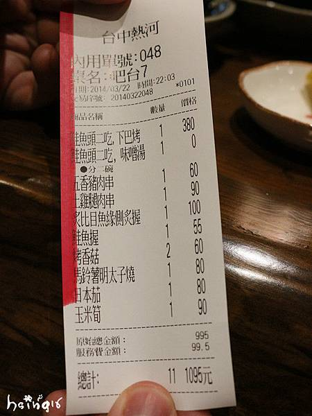 IMG_1350_副本