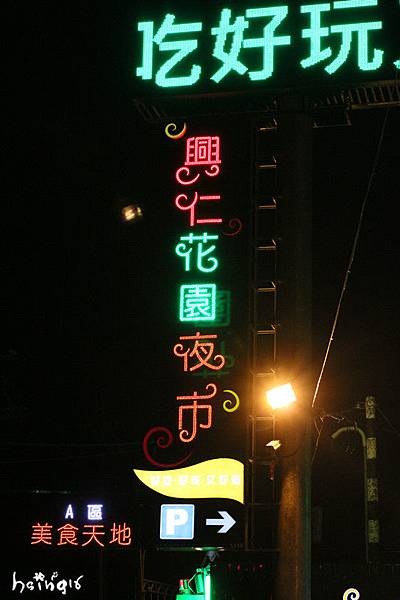 IMG_4550_副本