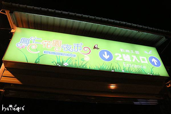 IMG_4574_副本
