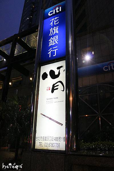 IMG_5610_副本