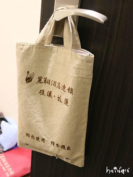 IMG_6037_副本