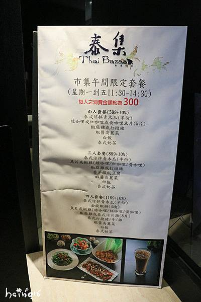 IMG_7450_副本