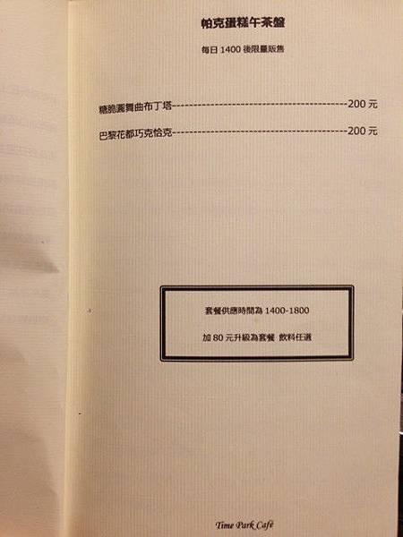 照片 (1)_副本
