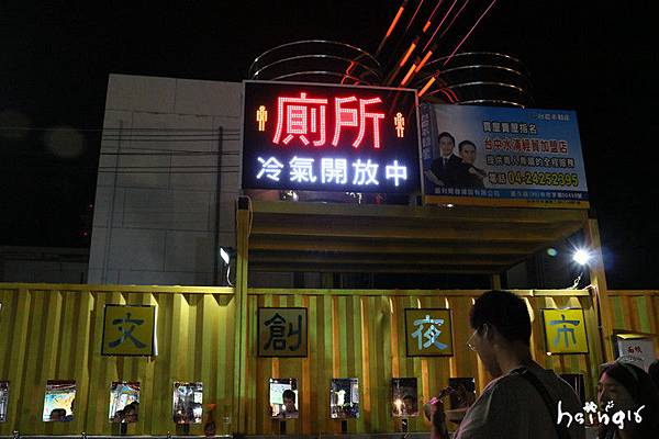 IMG_9877_副本