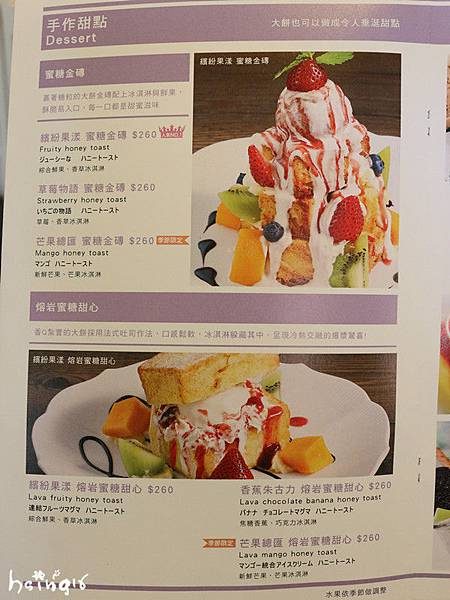IMG_0365_副本